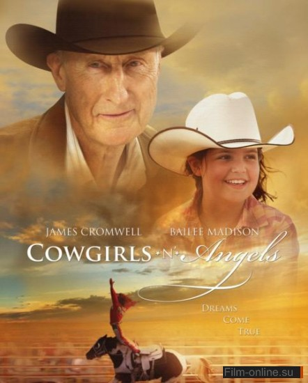Ковбойши и ангелы / Cowgirls n' Angels (2012)