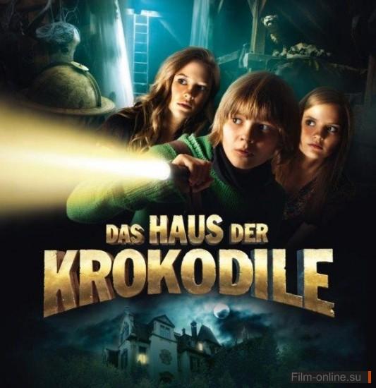 ��� ���������� / Das Haus der Krokodile (2012)