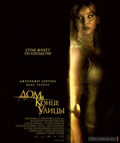 Смотреть фильмы Full hd 1080p Hd 720 Blu-ray онлайн