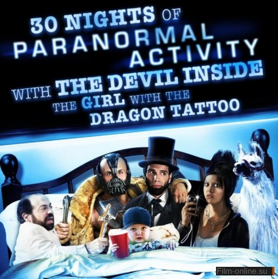 30 ����� ��������������� ������� � ��������� �������� � ����������� ������� / 30 Nights of Paranormal Activity with the Devil Inside the Girl with the Dragon Tattoo (2012)
