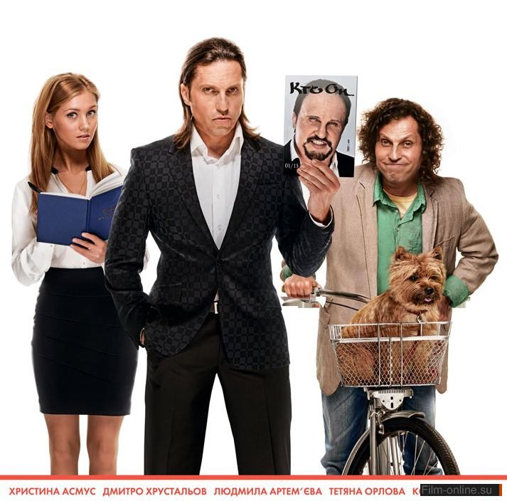 дублёр смотреть онлайн 2012: