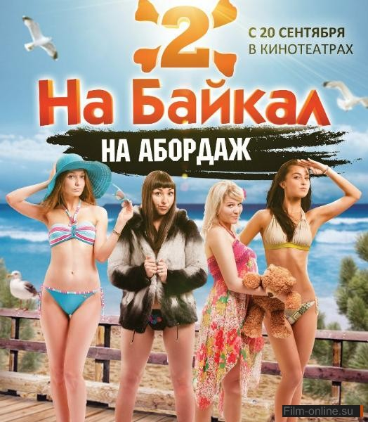 Русский сериал видео всех категорий смотреть онлайн или