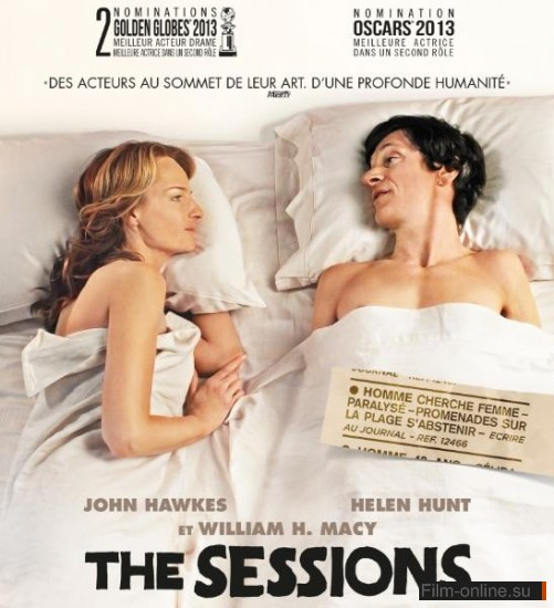 �������� / The Sessions (2012)