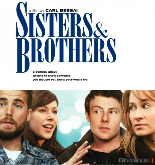 ������ � ������ / Sisters & Brothers (2012)