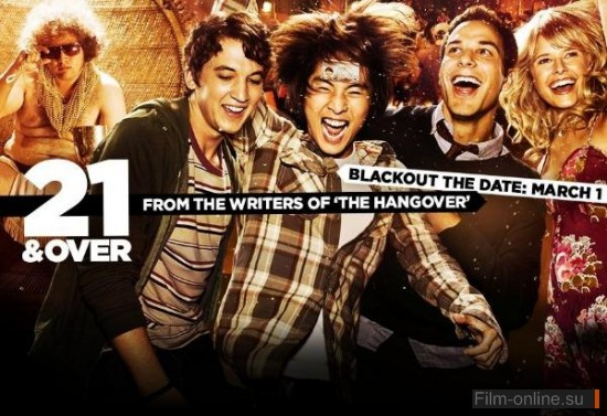 21 � ������ / 21 & Over (2013)