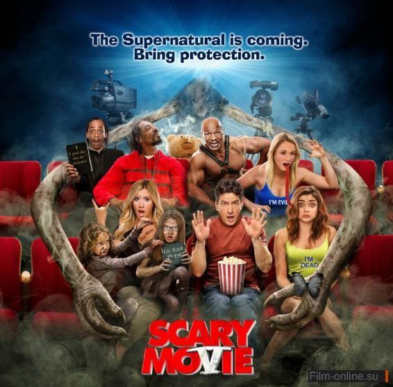 Скачать фильм Очень страшное кино 5 в хорошем