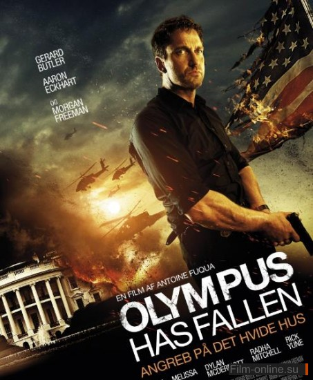 ������� ������ / Olympus Has Fallen (2013)