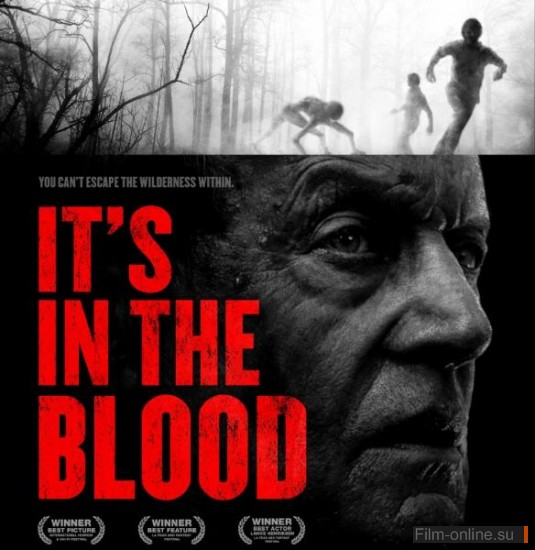 ��� � ����� / It's in the Blood (2012)