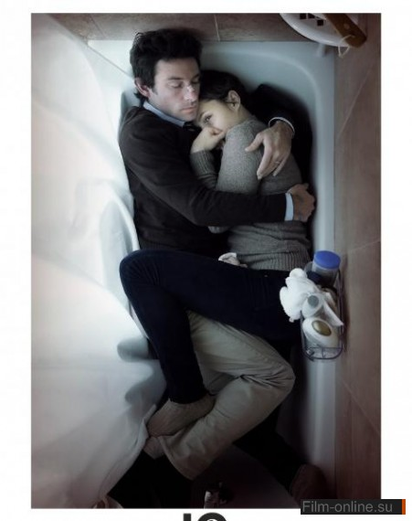 Примесь / Upstream Color (2013)
