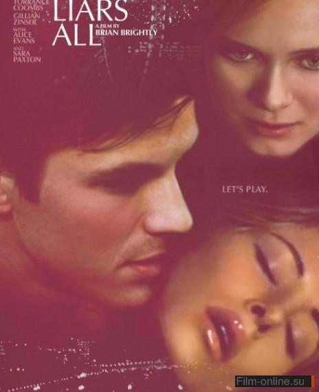 ��� ���� ���� / Liars All (2012)