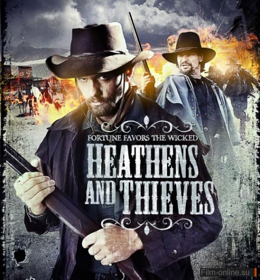 ������� � ���� / Heathens and Thieves (2012)