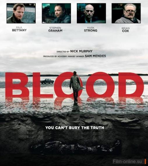 ����� / Blood (2012)
