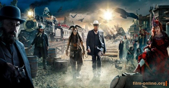 �������� �������� / The Lone Ranger (2013)