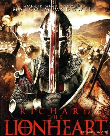 ������: ������� ������ / Richard: The Lionheart (2013)