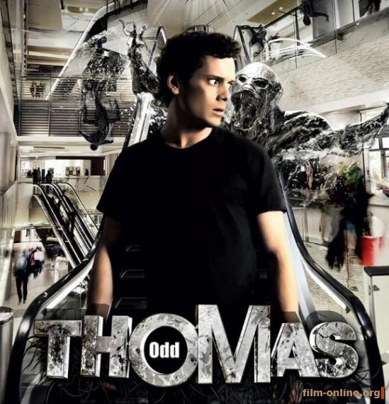 �������� ����� / Odd Thomas (2013)