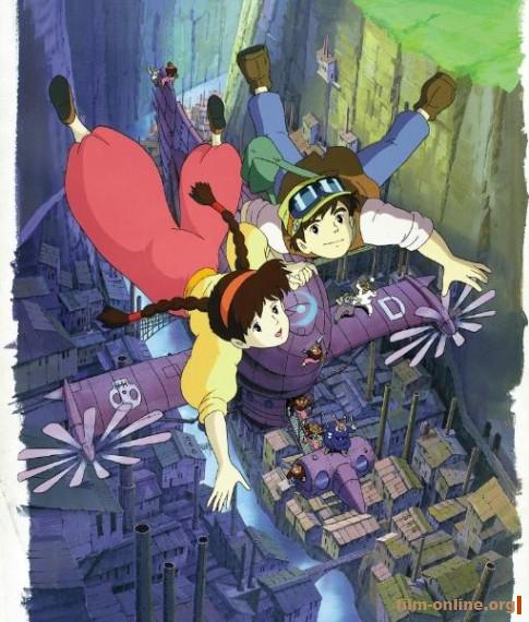 �������� ����� ������ / Tenku no shiro Rapyuta (1986)