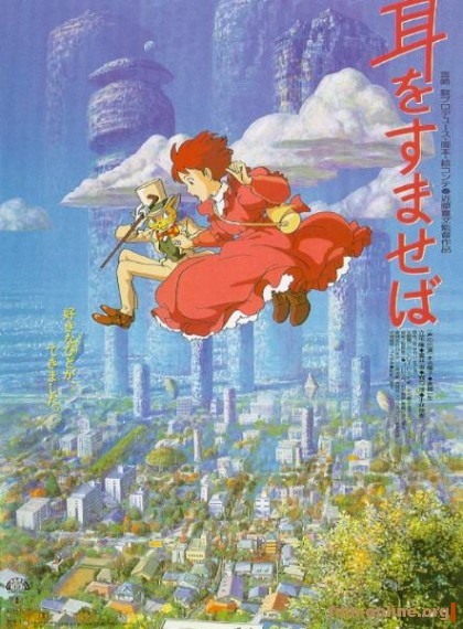 Шепот сердца / Whisper of the Heart / Mimi wo Sumaseba (1995)
