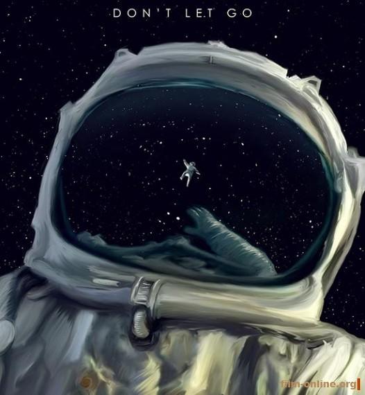фильм гравитация 2013 смотреть онлайн: