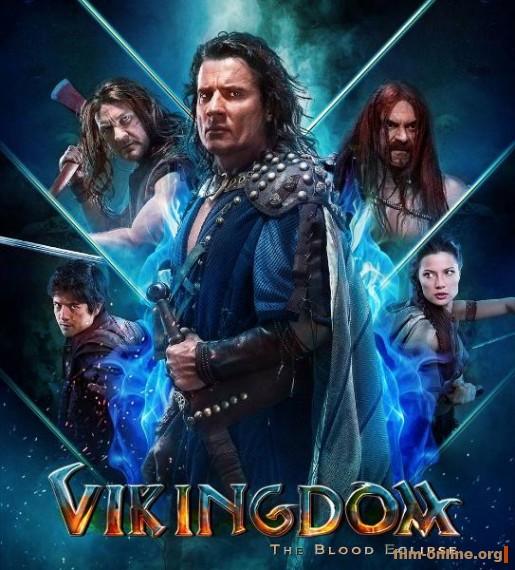 ����������� �������� / Vikingdom (2013)