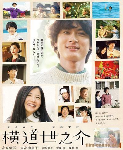 фильм глубокая глотка смотреть онлайн бесплатно с переводом:
