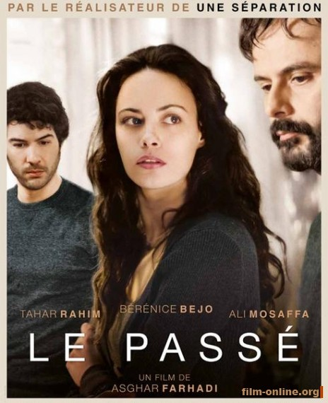 ������� / The Past / Le passe (2013)
