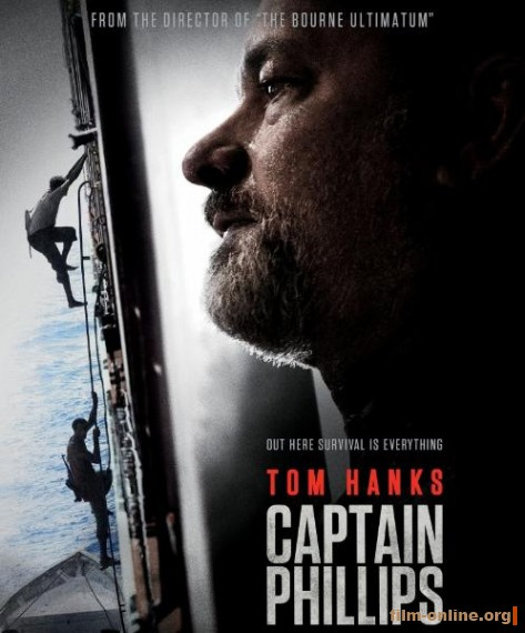 Капитан Филлипс / Captain Phillips (2013)