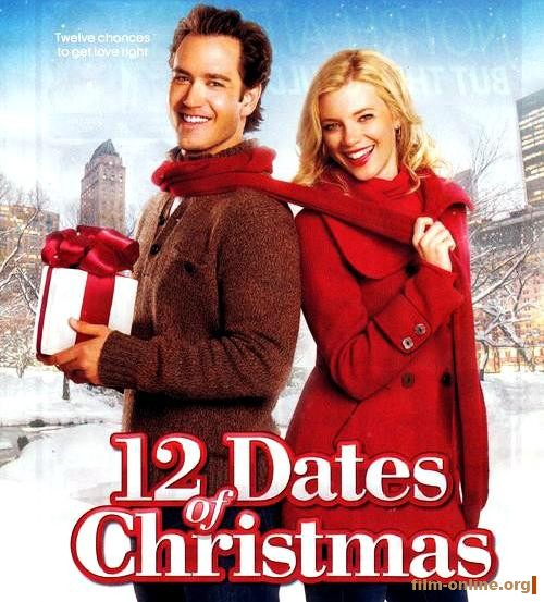 12 �������������� �������� / 12 Dates of Christmas (2011)