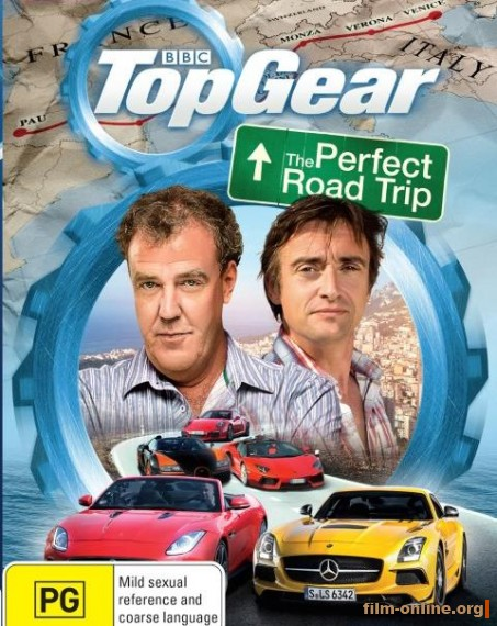 ��� ���: ��������� ����������� / Top Gear: The Perfect Road Trip (2013)