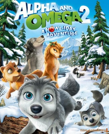 ����� � �����: ����������� ������������ ��� / Alpha and Omega 2: A Howl-iday Adventure (2013)