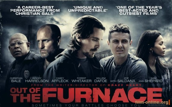 Из пекла / Out of the Furnace (2013)