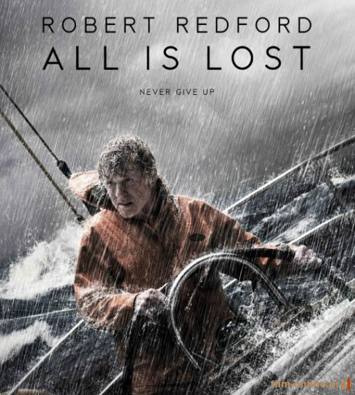 �� ������� ������� / All Is Lost (2013)