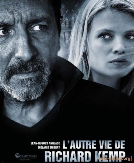������ ����� ������ ����� / L'autre vie de Richard Kemp (2013)