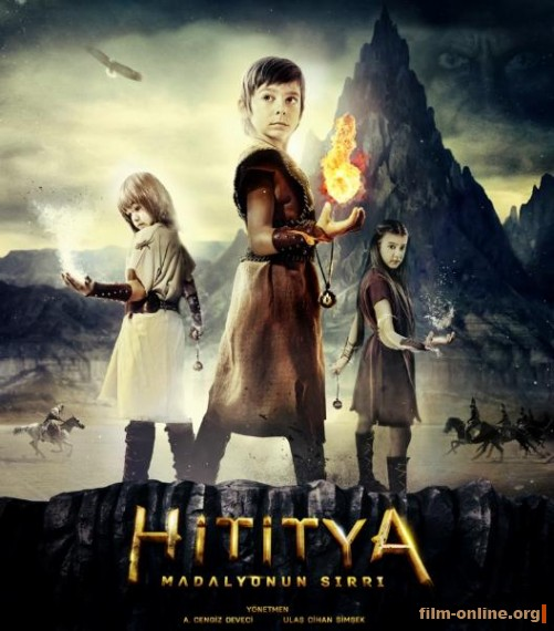 �������� �������� / Hititya Madalyonun Sirri (2013)