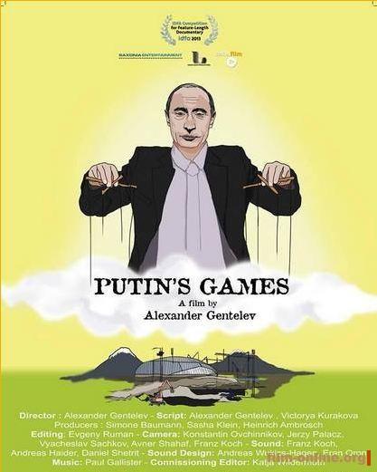 ��������� ���� / Putin's Games (2013)
