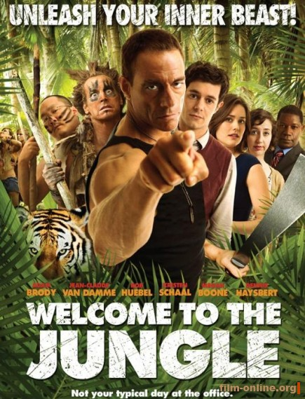 ����� ���������� � ������� / Welcome to the Jungle (2013)