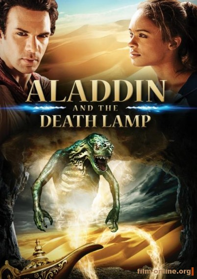 ������� � ����������� ����� / Aladdin and the Death Lamp (2012)
