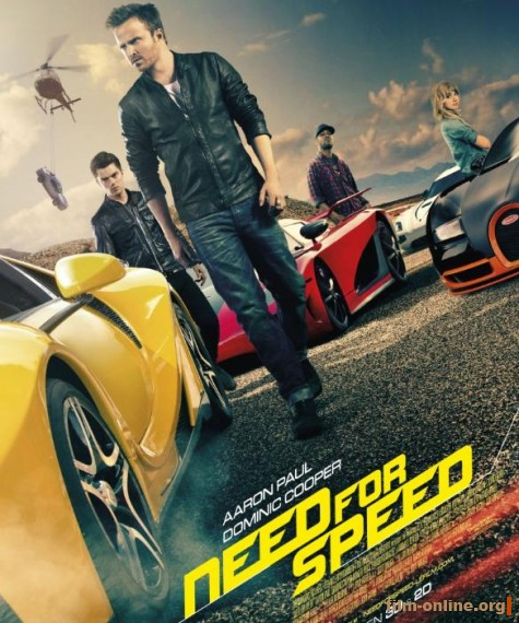 Need for Speed: ����� �������� / Need for Speed (2014)