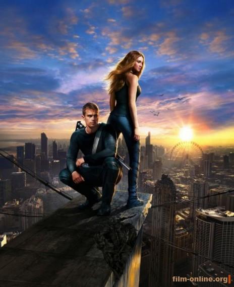 ��������� / Divergent (2014)