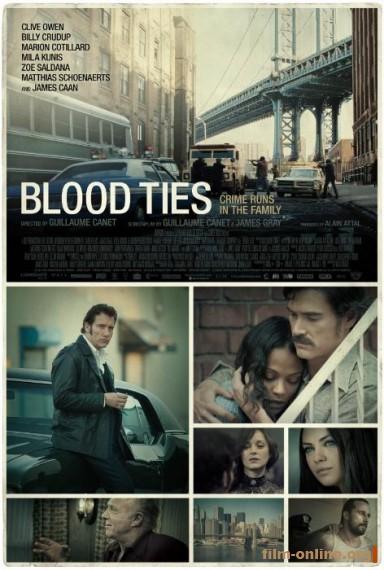 ������� ��� / Blood Ties (2013)