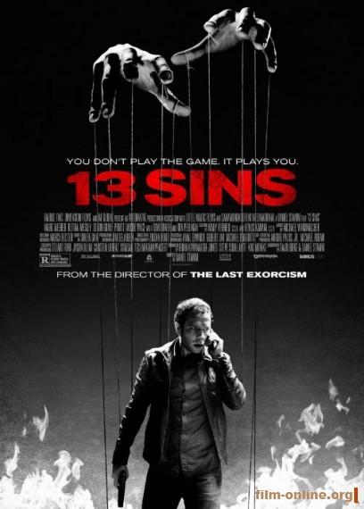 13 ������ / 13 Sins (2014)