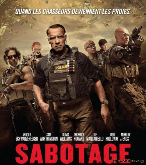 ������� / Sabotage (2014)