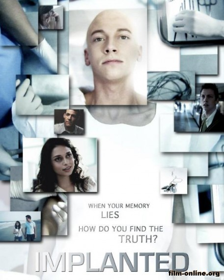 ������� / Implanted (2013)