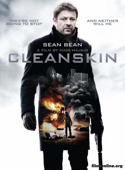 ������ ���� / Cleanskin (2012)