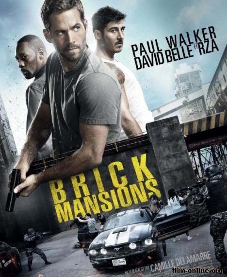 13-� �����: ��������� �������� / Brick Mansions (2014)