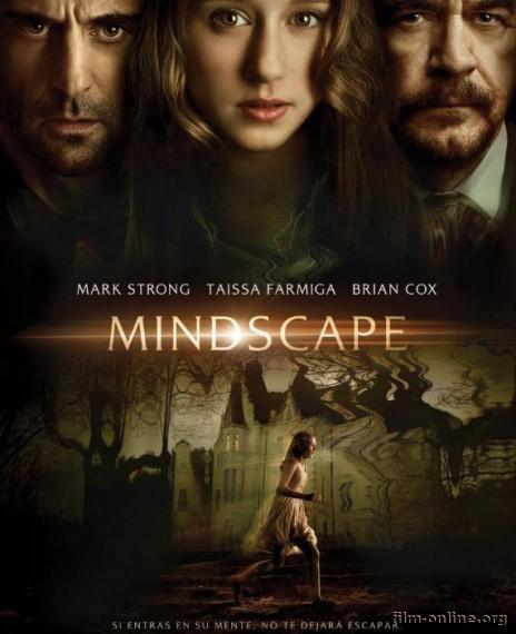 ���������� 2: ��������� ������ / Mindscape (2013)