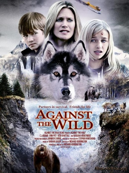 ������ ������� / Against the Wild (2014)