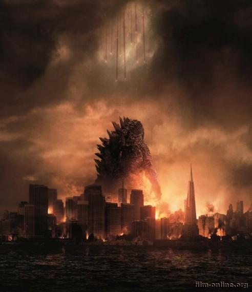 �������� / Godzilla (2014)