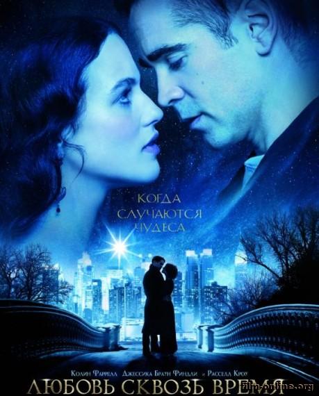 ������ ������ ����� / Winter's Tale (2014)