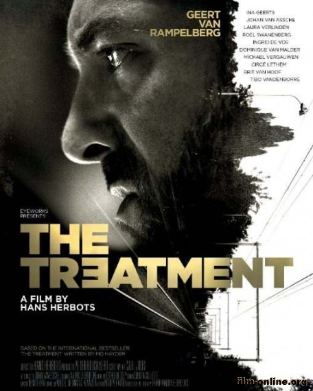 Исцеление / De Behandeling (The Treatment) (2014)