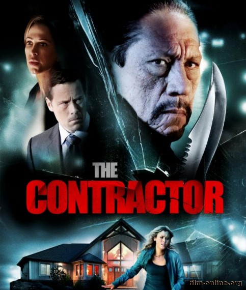 ��������� / The Contractor (2013)